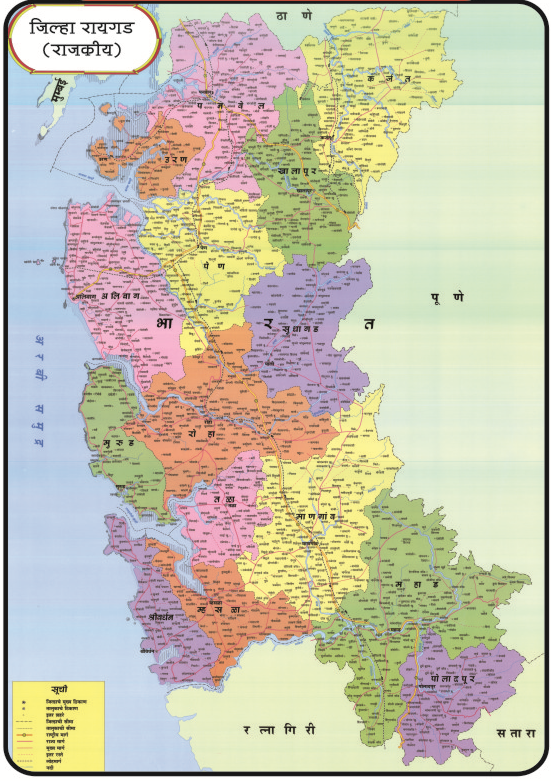 Welcome To Konkan Division - World map image in marathi