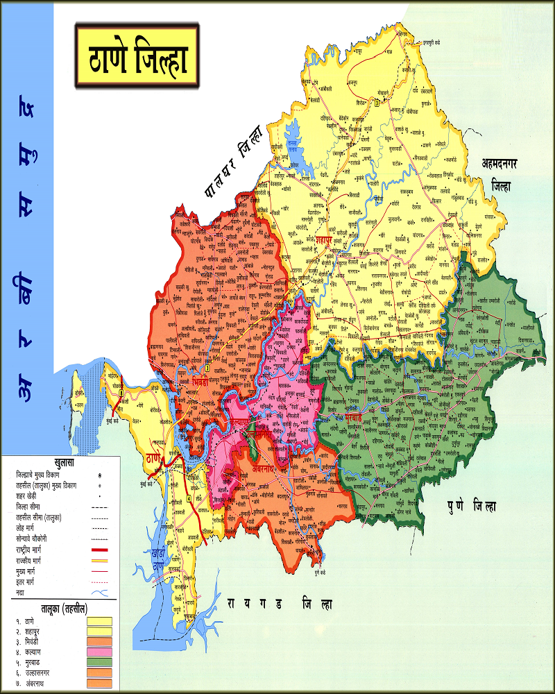 Thane District